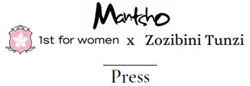About Mantsho